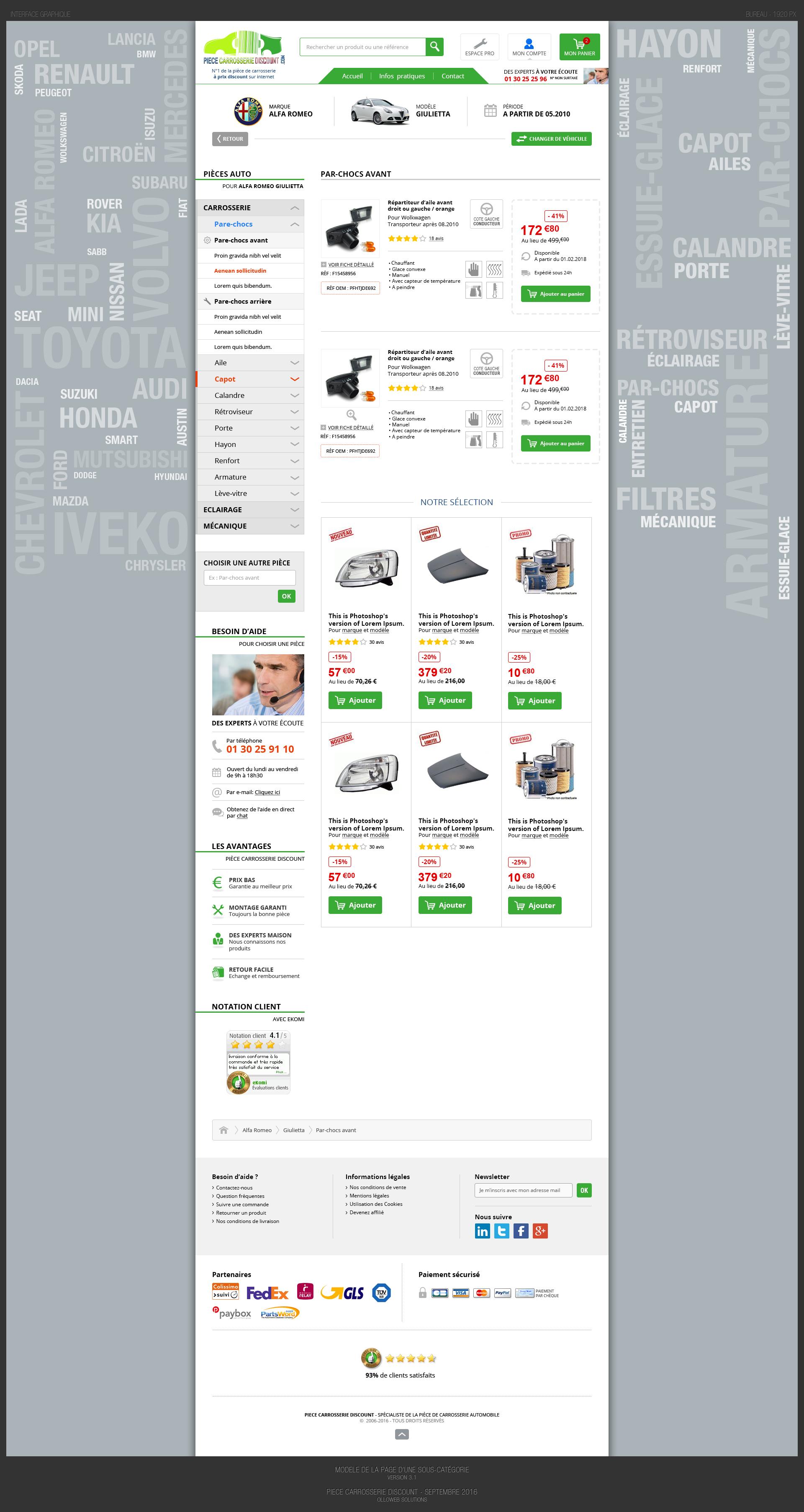 Création de la page des sous-catégories du site e-commerce
