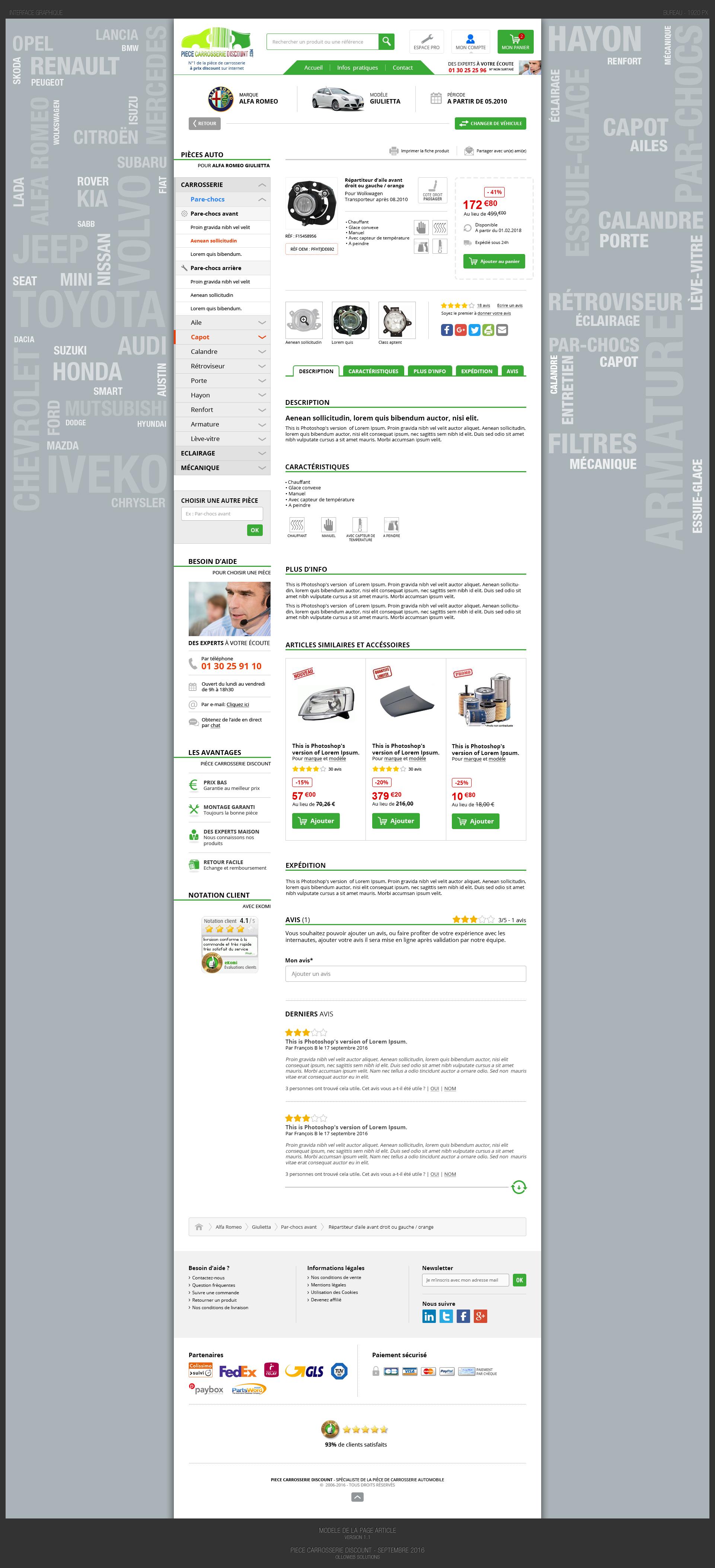 Création de la page article du site e-commerce