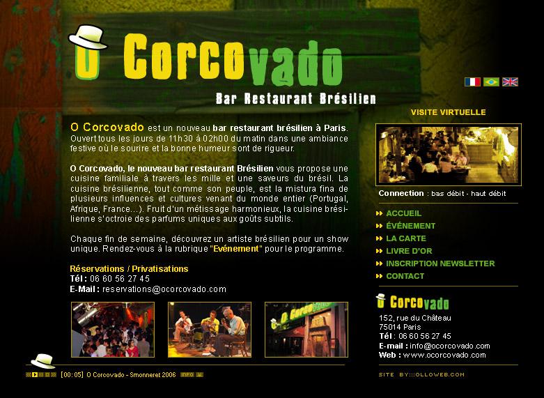 Graphisme de la première version du restaurant Brésilien