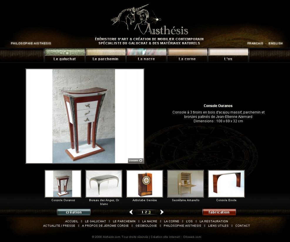 Détail de la page exemple de mobilier
