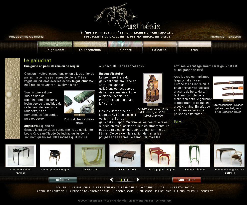Page sur le galuchat du site d'ébéniste.
