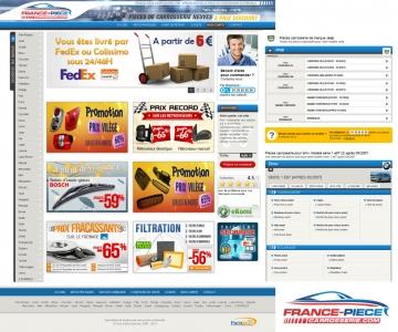 Déclinaison de site e-commerce